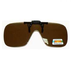 Накладки на очки Kosadaka SG0410