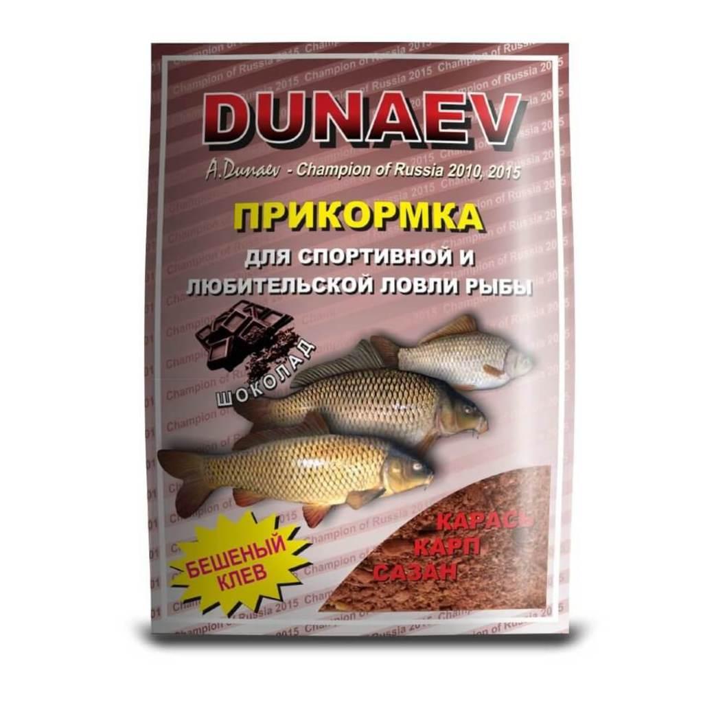 Прикормка DUNAEV СТАНДАРТ 0.9кг Карп Шоколад